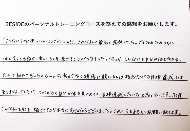3F2B2D67-54CF-4859-A1B5-50198BB9F50F1.jp