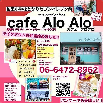 457BFAC2-1998-49F4-AB0A-CF89200F16A31.jp