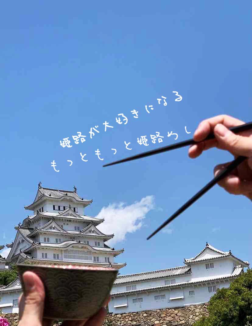 姫路写真ロゴ.jpg