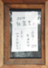 IMG_7908.JPG