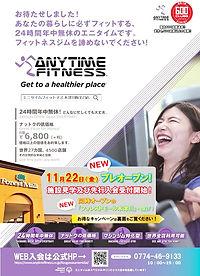 367CDDD4-BF6C-4113-84D5-D7B049FE1EF01.jp