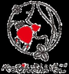 農園ロゴ1のコピー.png