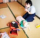 C0126945-50FA-4B6F-9E3C-A9B3A6CDE6EF1.jp