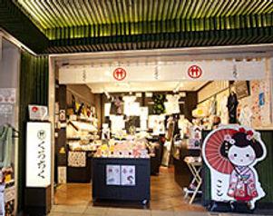 嵐山店.jpg