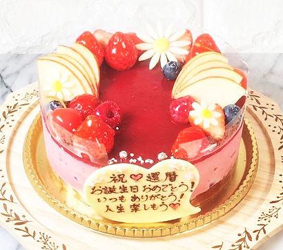 33B540FF-50BD-44F2-BECE-64DA434225F21.jp