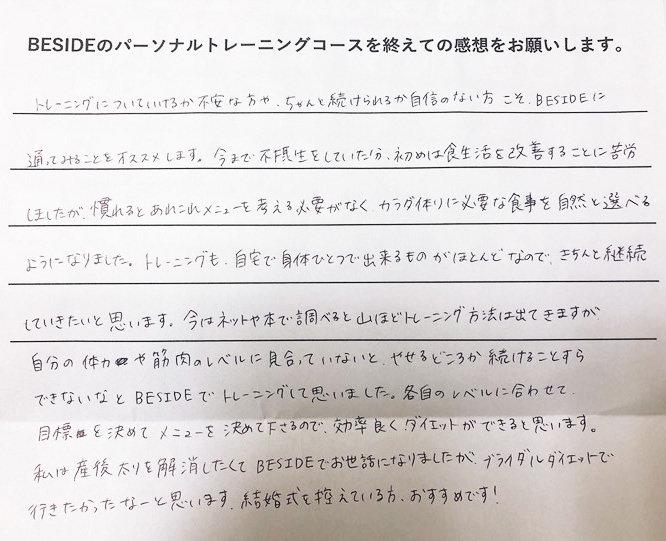 1EF887E8-C34E-410B-8A83-42269055638B1.jp