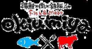 おきうみロゴ2.png