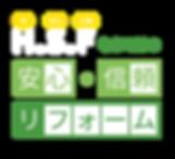 メインコピー_アートボード 1.png