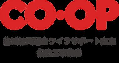 COOP_素材.png