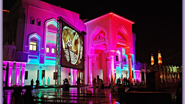 University of Sharjah Graduation Event