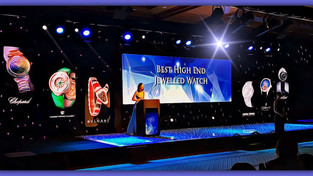 Middle East Watch Awards