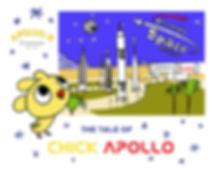 Chick Apollo eBook cover for site.jpg