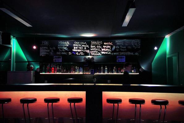 Juko Pavillon, bar