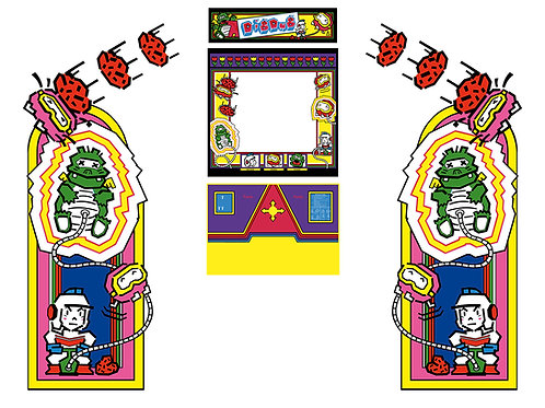 Dig Dug Side Art Arcade Cabinet