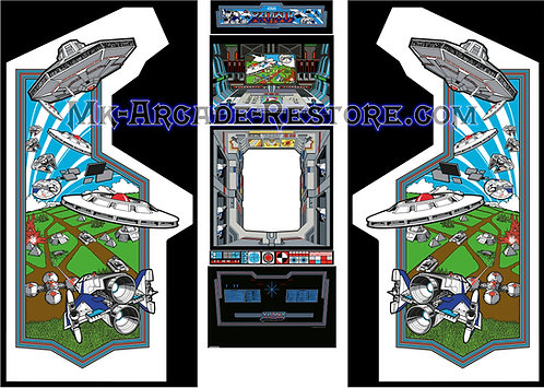 Xevious Side Art Arcade Cabinet