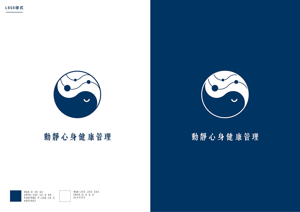 logo 定稿 -02.jpg