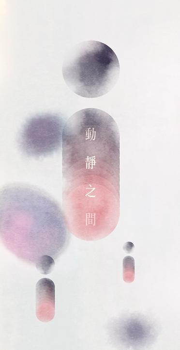 表演藝術海報-02.png
