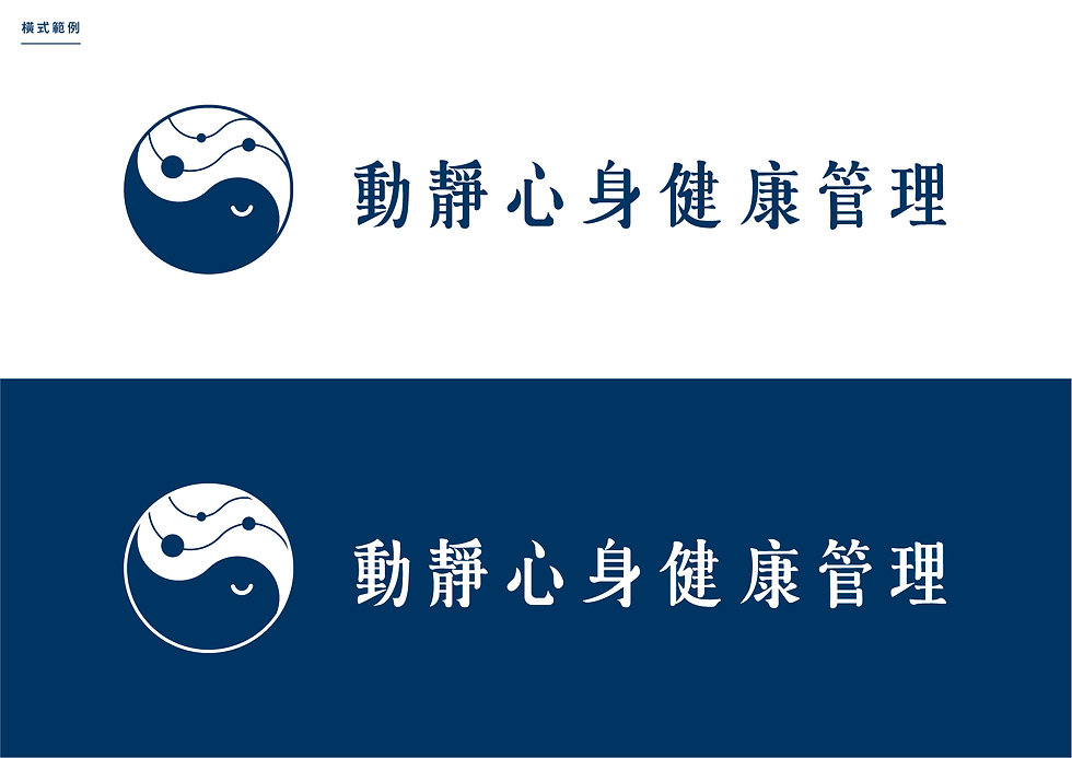 logo 定稿 -05.jpg