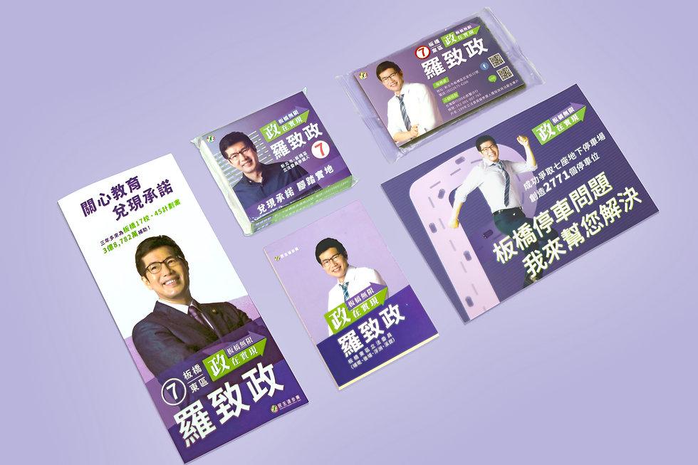 羅致政文宣陳列.jpg