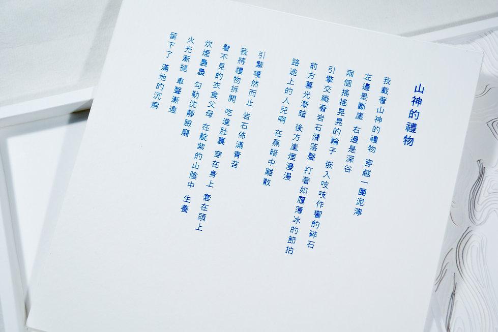 內容組合2-3.jpg