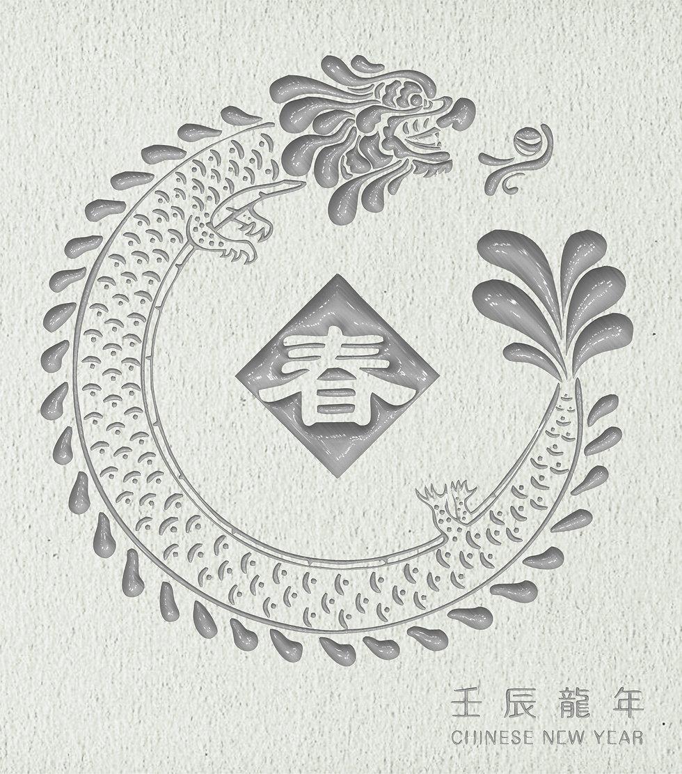 賀卡封面3.jpg