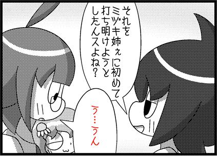 こみトレ30レポート+新刊のお詫び