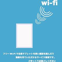 wi-fi_edited.jpg