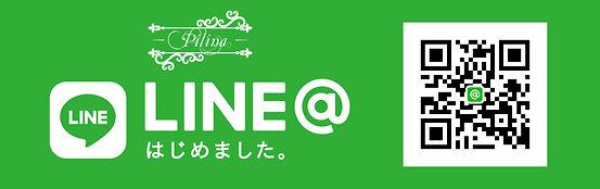 LINE@A.jpg