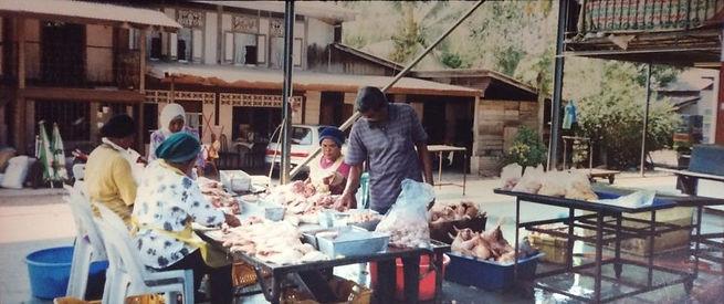 Tempat pemprosesan Ayam Bismi pada awal kewujudan