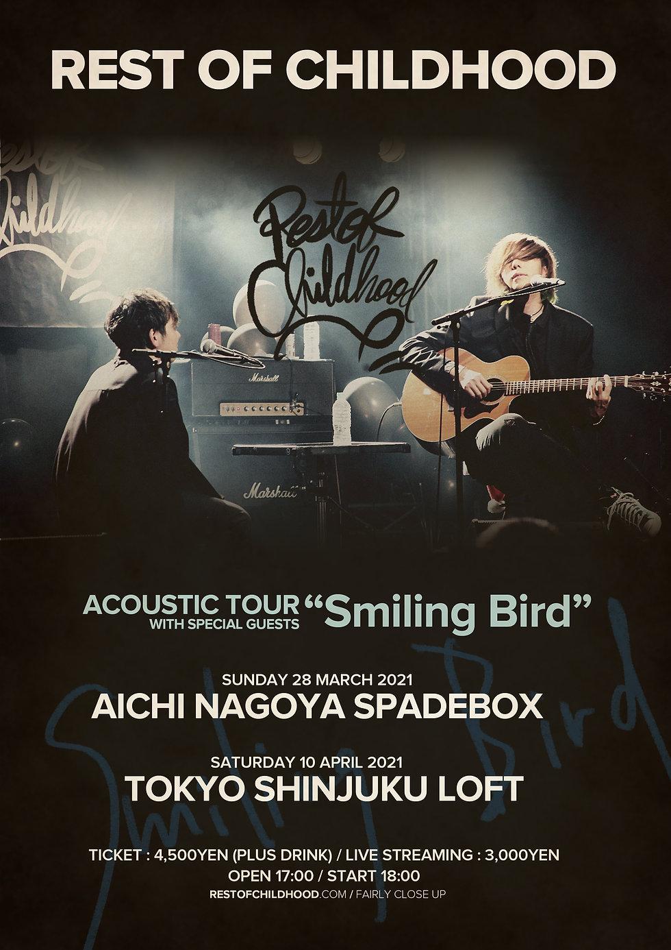 ROCH-SmilingBird-AD-fix.jpg
