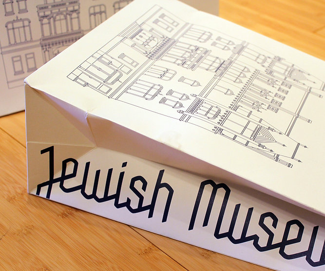 Jewish Museum Custom printed shopping bag by Commonwealth Packaging Co.