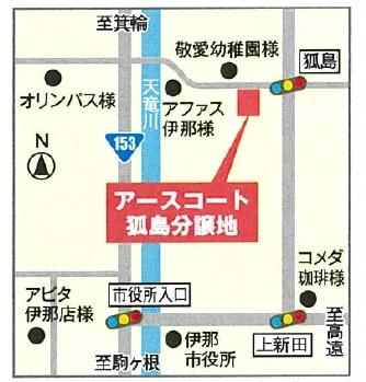 狐島分譲地(地図)-thumb-334x349-977