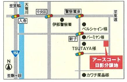 アース日影分譲地(地図)-thumb-435x279-979