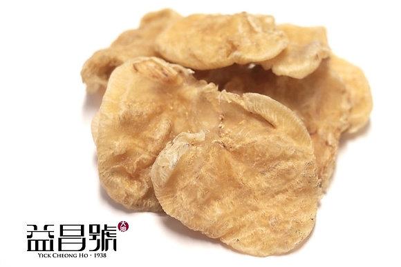 12-14隻/斤 赤魚膠 (2斤優惠裝)