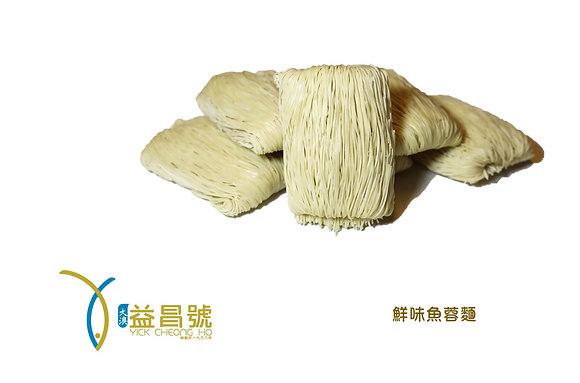 鮮味魚蓉麵 (六個裝)