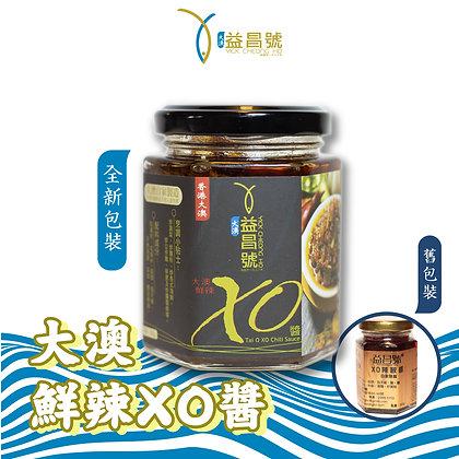 大澳鮮辣XO醬 (180g)