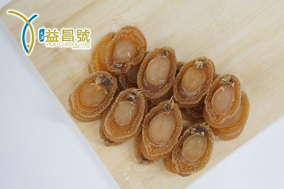 52-56隻/斤 大連乾鮑(1斤裝)