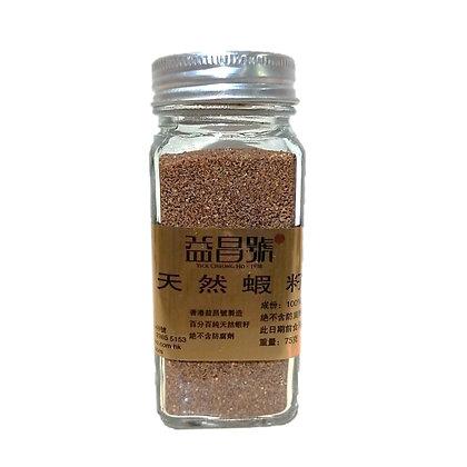 天然蝦籽(75g)