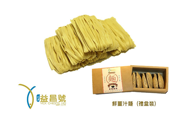 鮮薑汁麵-粗麵 (六個裝)  禮盒裝