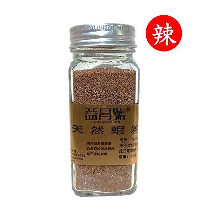 天然蝦籽(75g)  辣味