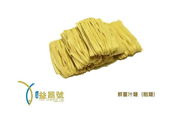 鮮薑汁麵-粗麵 (六個裝)