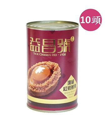 頂級紅燒鮑魚罐頭10頭裝