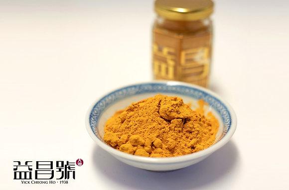 黃薑粉 (50g)