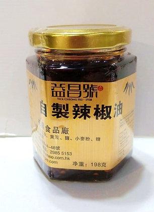 自製辣椒油 (198g)