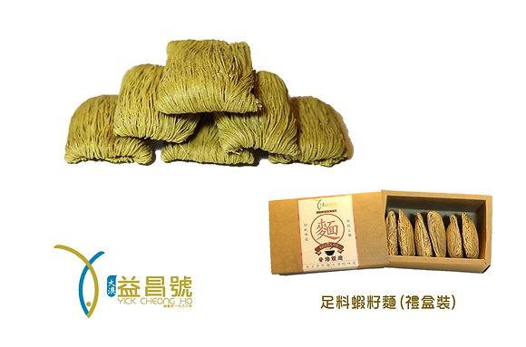 足料蝦籽麵 (六個裝)  禮盒裝