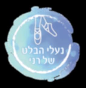 Ballet_Logo.png