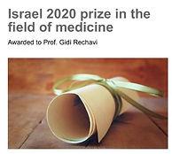 Israel Prize.jpg
