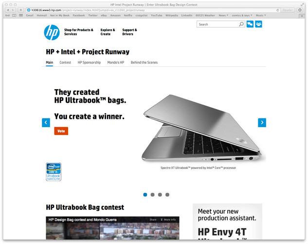 HP Project Runway contest sitelet