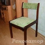 Обивка и любой ремонт стульев