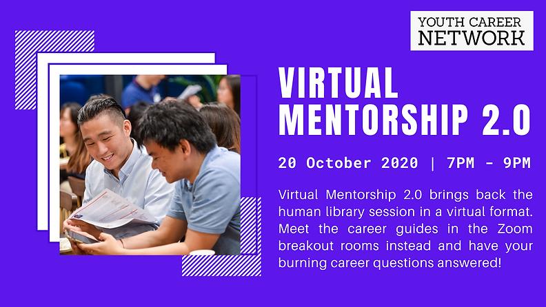 Career mentorship.png